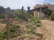 Refugio de Albarca