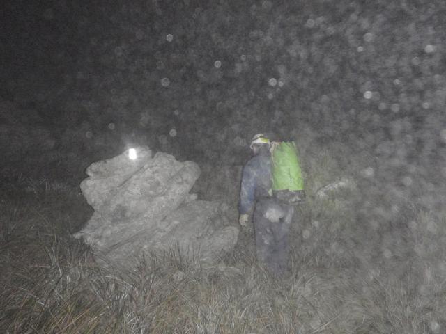 """esto es """"agua chirri"""" de la niebla que nos atraviesa a gran velocidad"""